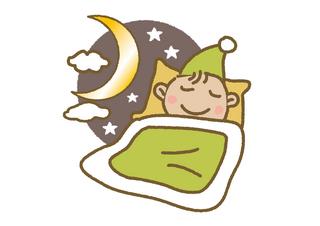太らない睡眠方法